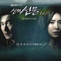 Những bộ phim hình sự Hàn Quốc bạn nên xem
